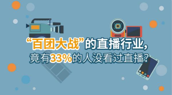 个推微信首页图-20160613官网