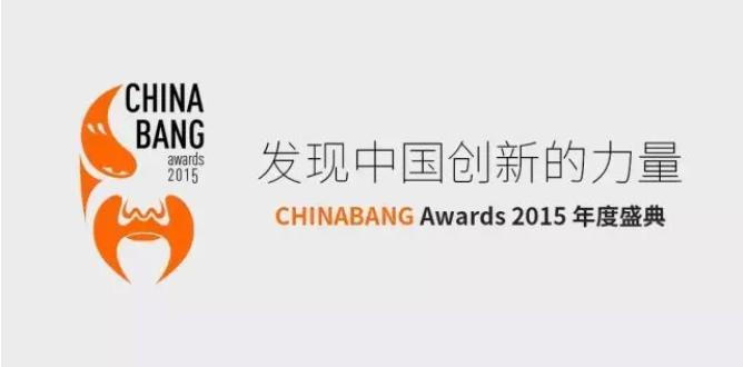 20150324Chinabang