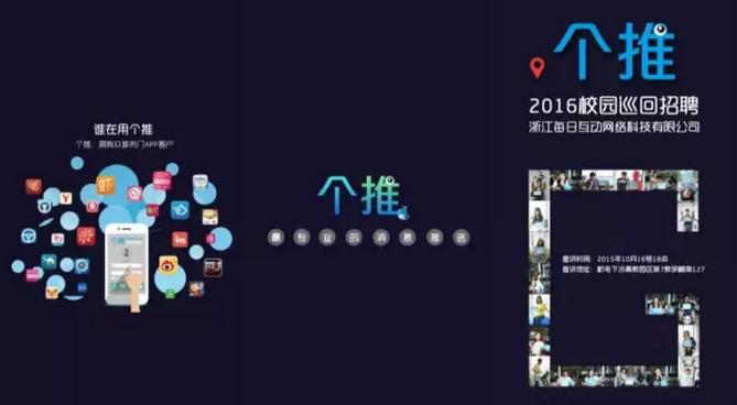 QQ图片20151210161147