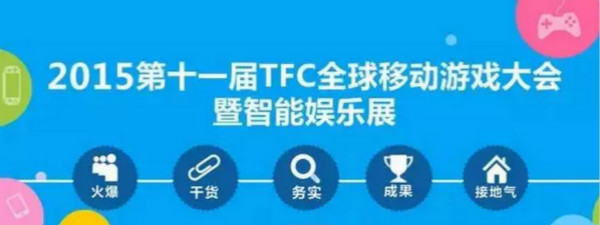 TFC_meitu_1